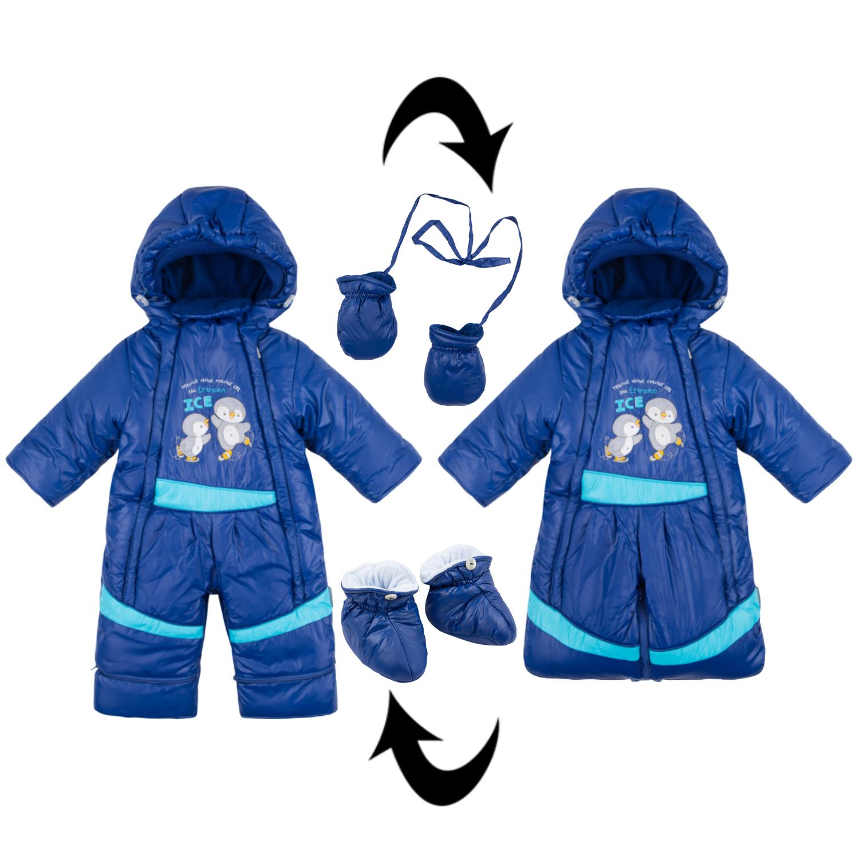 Купить Комбинезон детский Fun Time DS202-b2-1-047 голубой р.86,