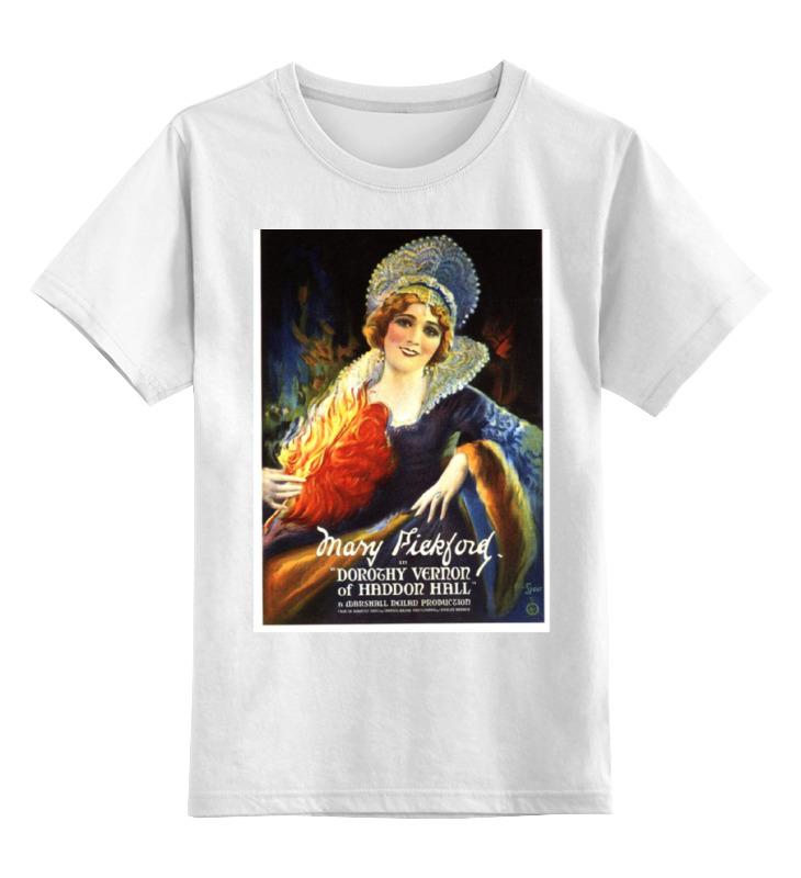 Купить 0000000773507, Детская футболка Printio Ретро постер цв.белый р.140,