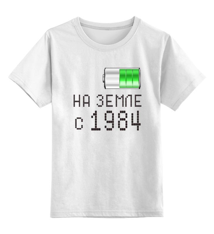 Купить 0000000766066, Детская футболка Printio На земле с 1984 цв.белый р.152,