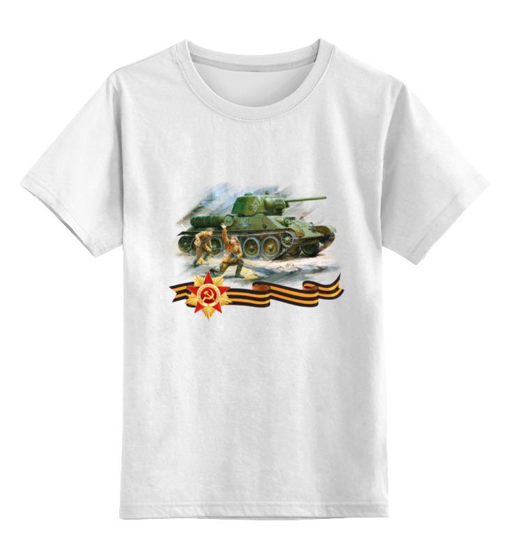 Детская футболка Printio Танк и пехота цв.белый р.152 0000000765927 по цене 790