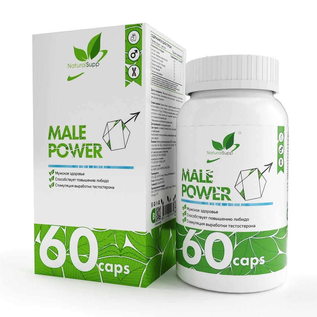 Купить Добавка для мужчин NATURALSUPP Male Power капсулы 60 шт.