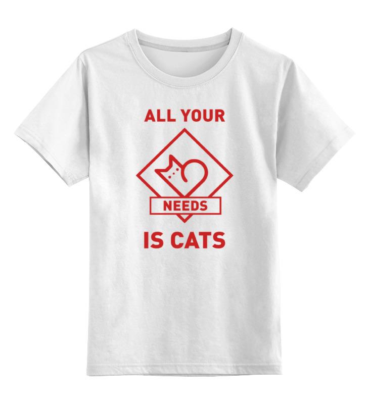 Детская футболка Printio All your needs is cats цв.белый р.152 0000000759003 по цене 790
