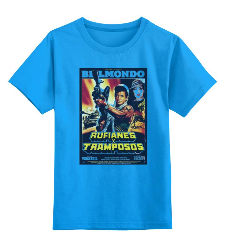 0000000755862, Детская футболка Printio Belmondo / rufianes v tramposos цв.голубой р.152,  - купить со скидкой