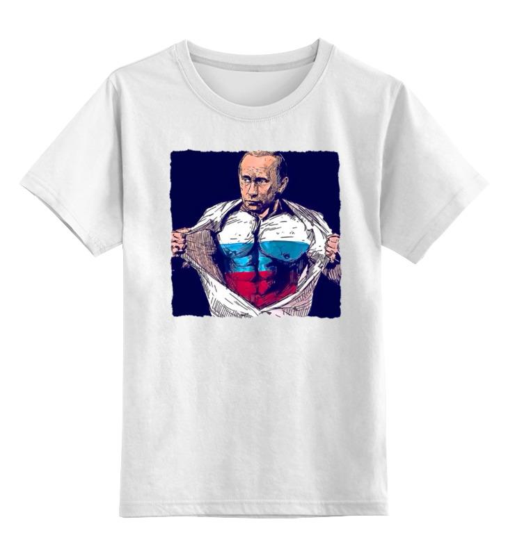Детская футболка Printio Putin цв.белый р.152 0000000750185 по цене 790