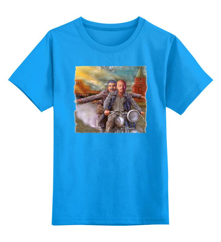 Купить 0000000765144, Детская футболка Printio Политический юмор цв.голубой р.164,