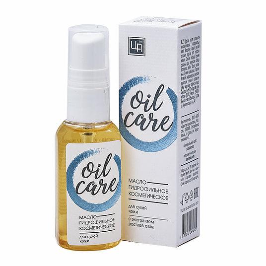Купить Гидрофильное масло Царство ароматов для сухой кожи