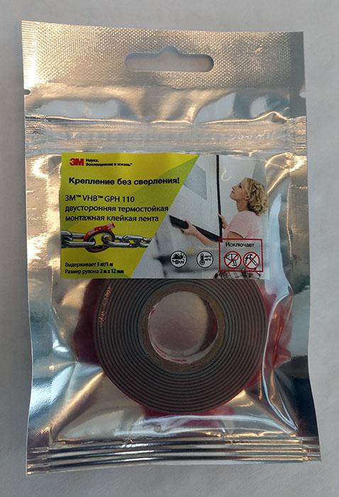 Монтажная лента VHB™ GPH 110 12