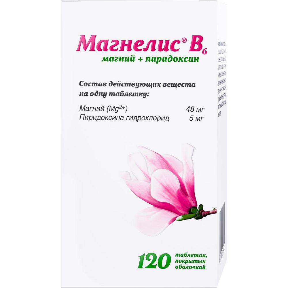 Магнелис B6 таблетки, покрытые оболочкой 120 шт.