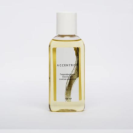 Купить Гидрофильное масло RuNail для снятия макияжа Accentrism, 100 мл
