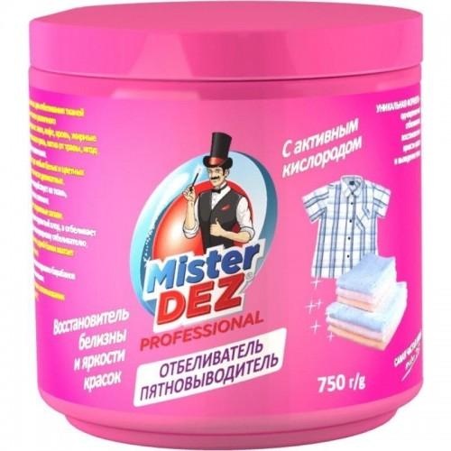 Отбеливатель пятновыводитель MisterDez Professional порошок 750 г
