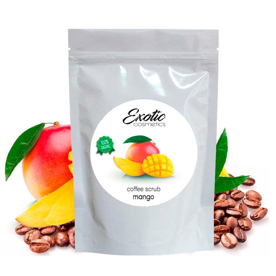 Кофейный скраб EXOTIC COSMETICS, с нежным ароматом