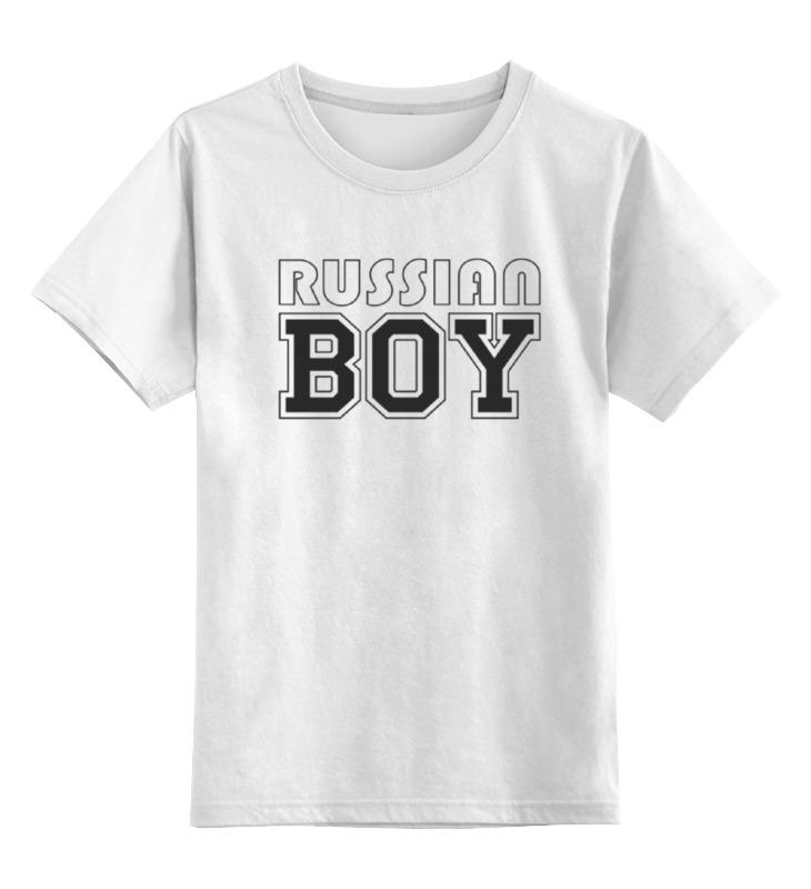 Детская футболка Printio Russian boy цв.белый р.164 0000000758159 по цене 790