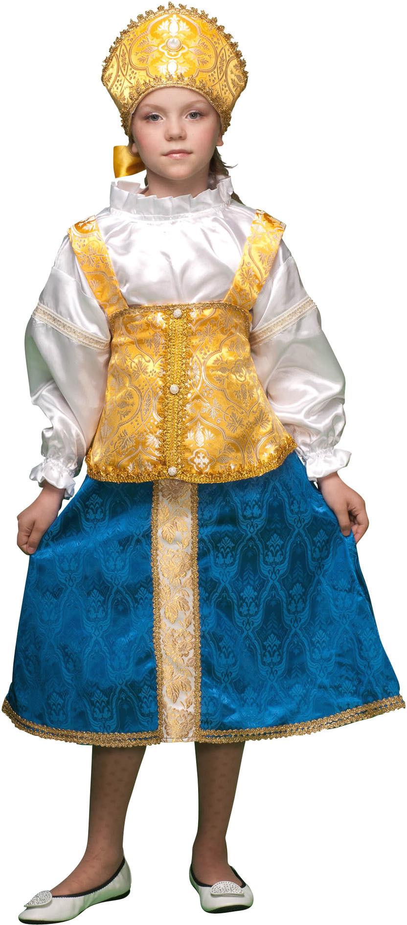 Купить Vm066, Костюм Волшебный мир Царевна Для Девочки Детский 104-134 см,