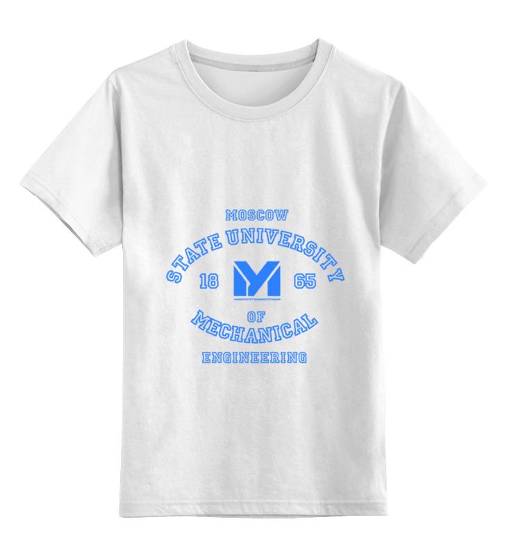 Детская футболка Printio Мами цв.белый р.164