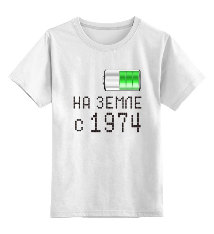Купить 0000000766455, Детская футболка Printio На земле с 1974 цв.белый р.104,