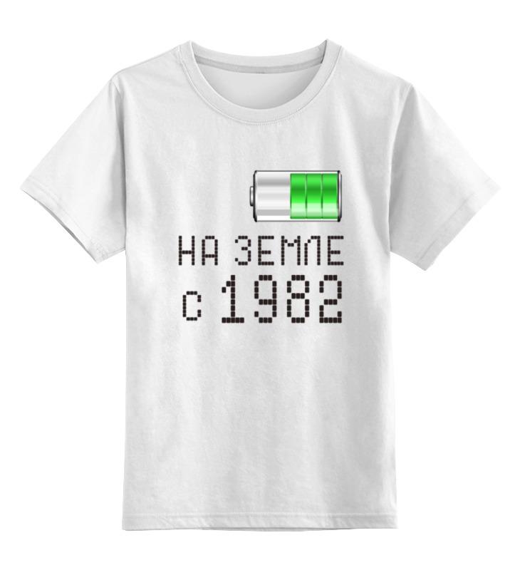 0000000766094, Детская футболка Printio На земле с 1982 цв.белый р.104,  - купить со скидкой