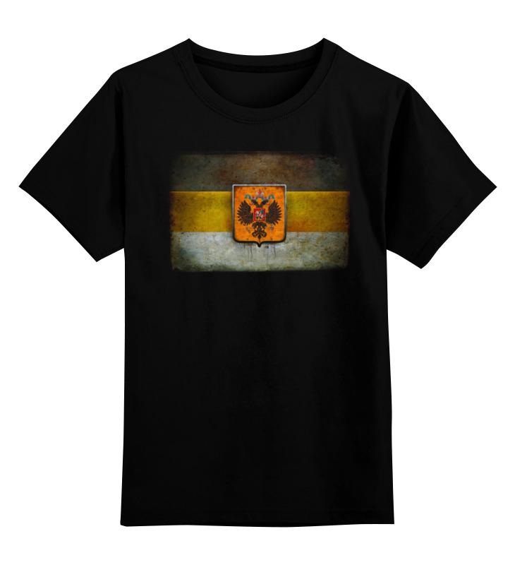 Детская футболка Printio Российская империя цв.черный р.104 0000000758436 по цене 990