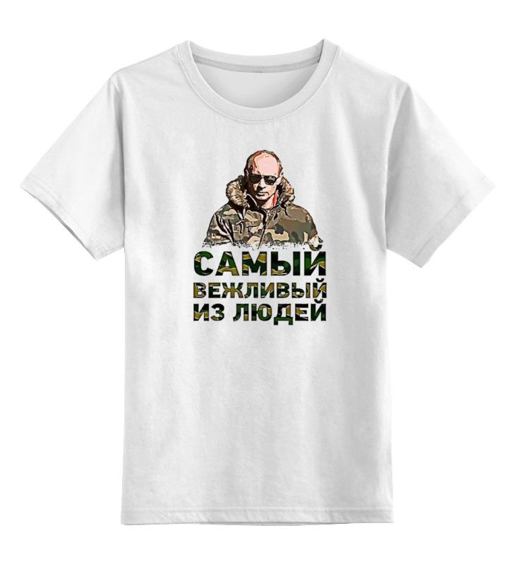 Детская футболка Printio Putin цв.белый р.104 0000000753950 по цене 790