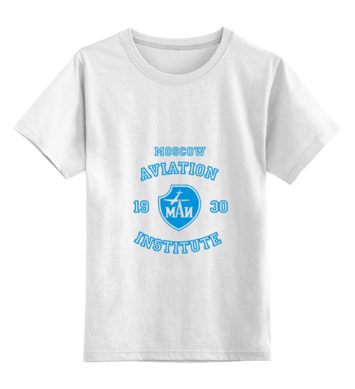Купить 0000000752821, Детская футболка Printio Маи цв.белый р.104,