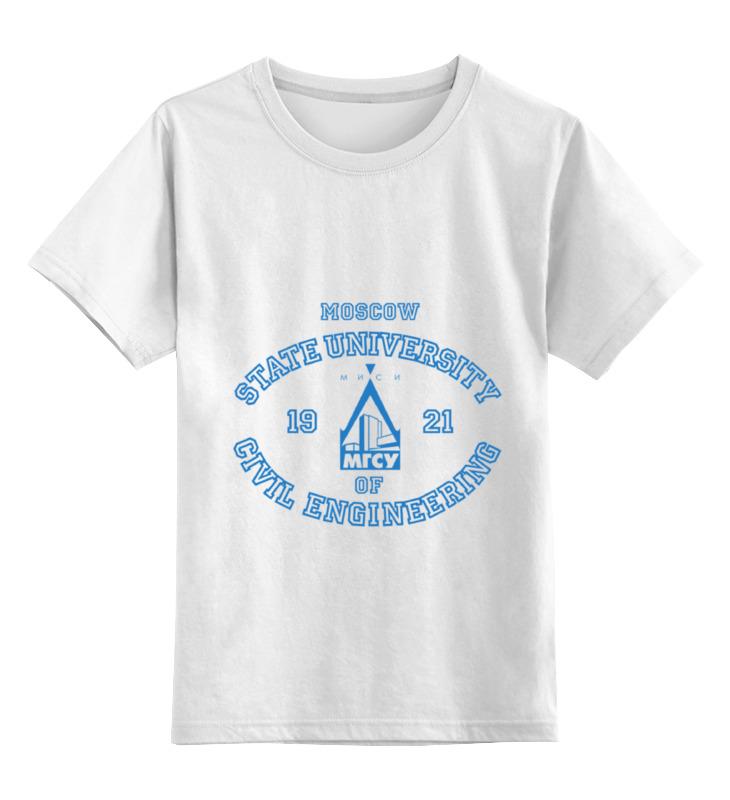 Купить 0000000752751, Детская футболка Printio Мгсу цв.белый р.104,