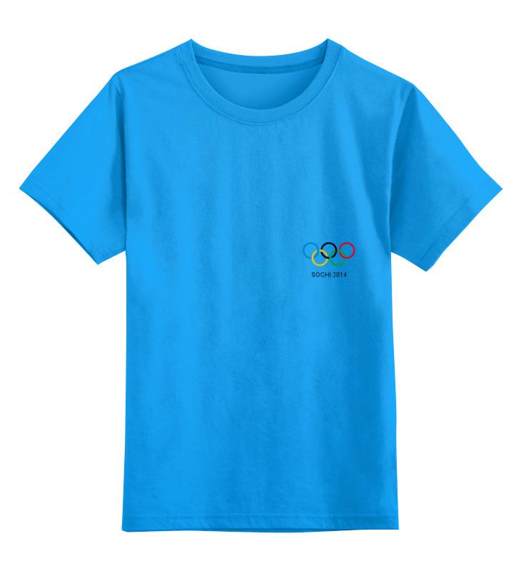 Детская футболка Printio Сочи 2014 цв.голубой р.104 0000000752011 по цене 1 190