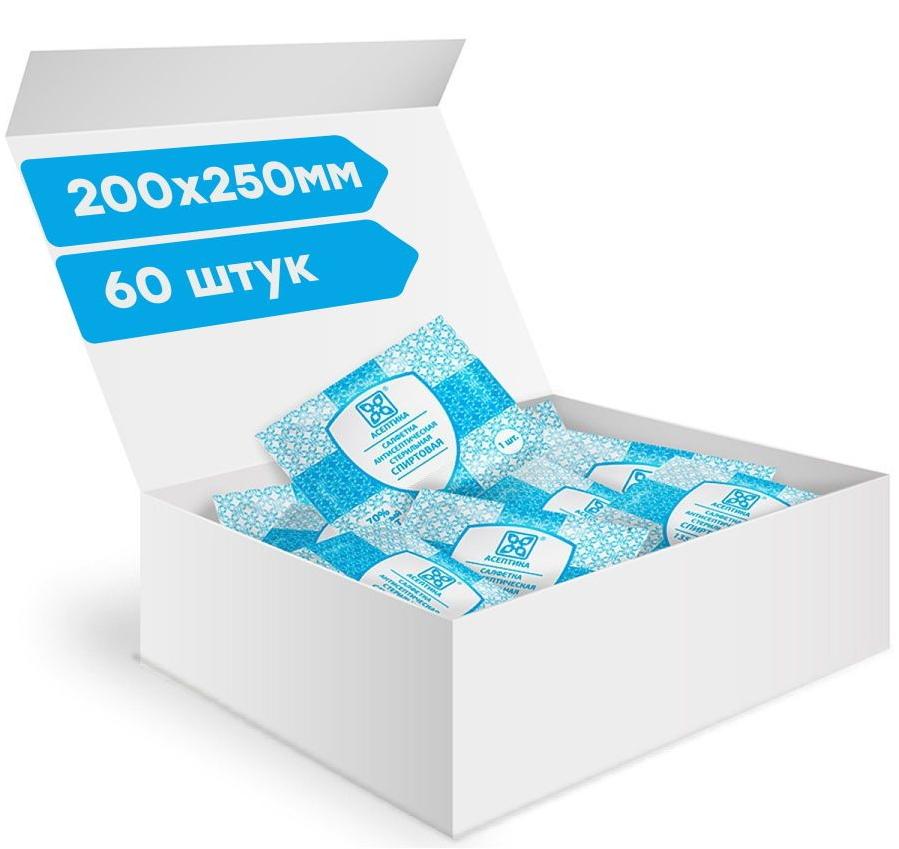 Купить Салфетки антисептические стерильные спиртовые Асептика 60 шт. 200 х 250 мм саше