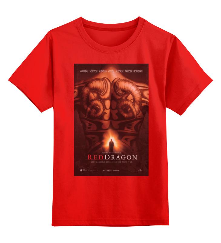 Купить 0000000750560, Детская футболка Printio Red-dragon / красный дракон цв.красный р.104,