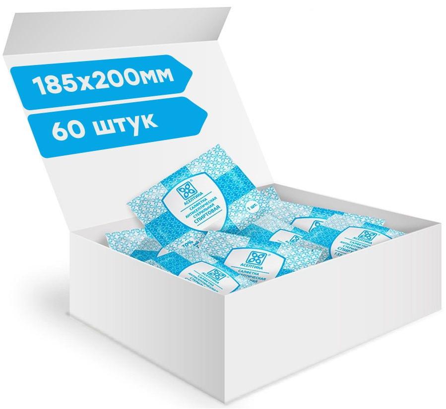 Купить Салфетки антисептические стерильные спиртовые Асептика 60 шт. 185 х 200 мм саше