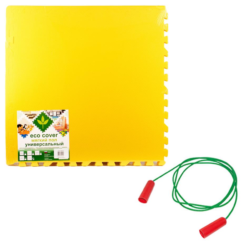 Мягкий пол универсальный Экопромторг желтый 60x60+ скакалка