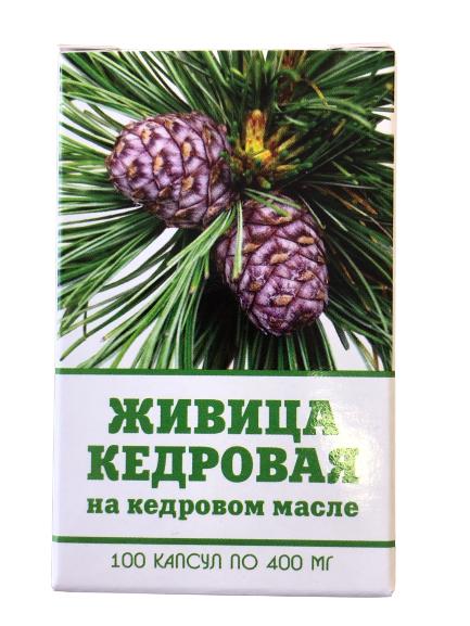 Масло черного тмина Активное долголетие 400 мг капсулы 100 шт.