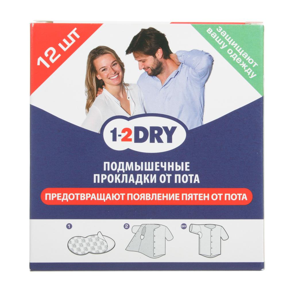 Купить Гигиенические вкладыши для подмышек от пота 1-2 Dry белые 12 шт р. M (42-48), 1-2DRY