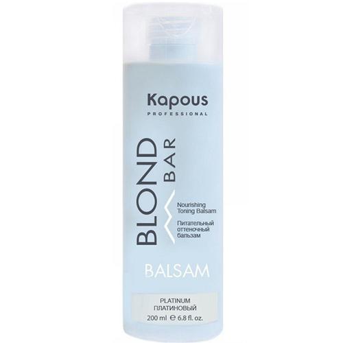 Оттеночный бальзам для волос Kapous Professional Blond