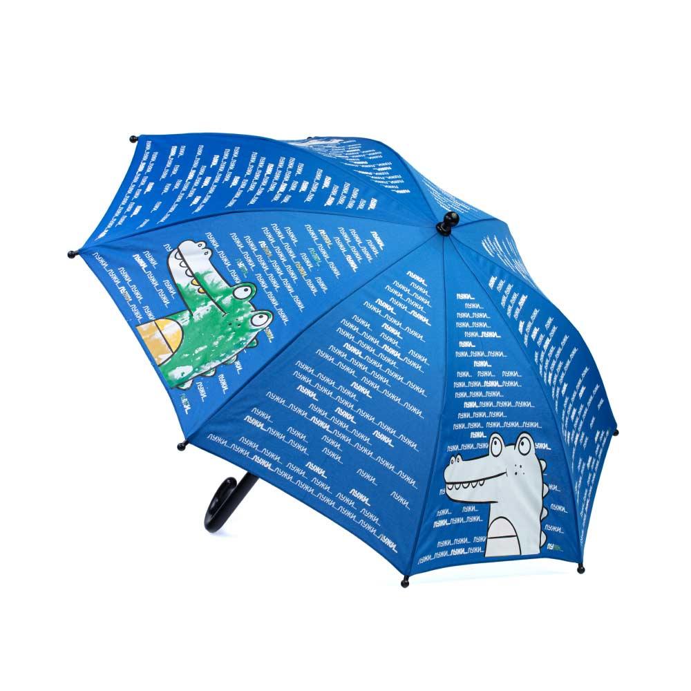 Зонт для мальчиков Котофей 03707060