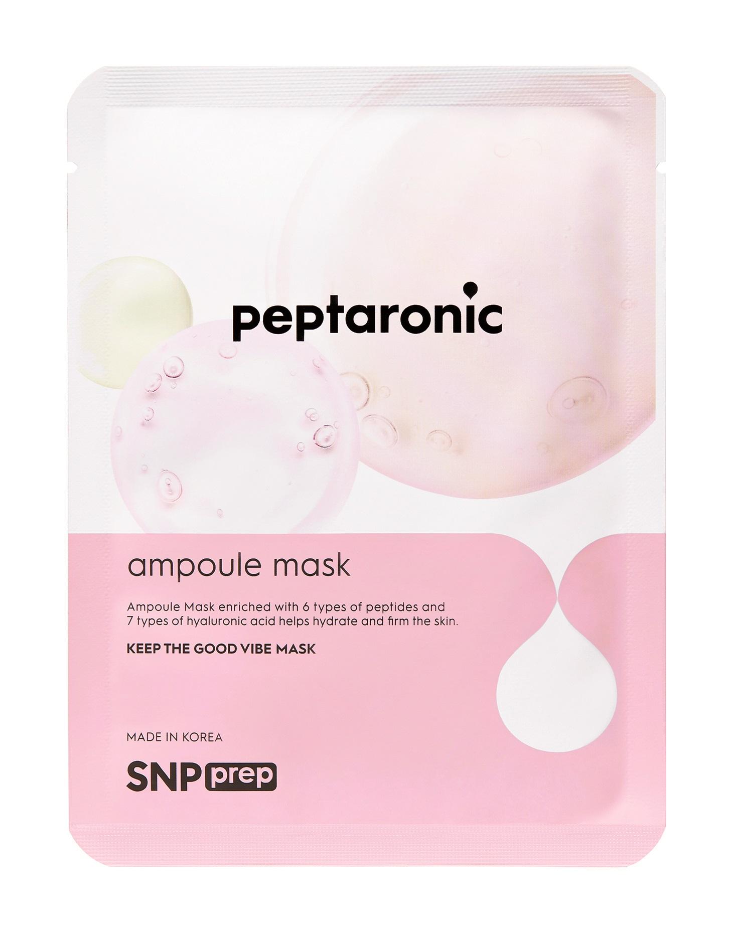 Купить Маска для лица SNP Prep Peptaronic Ampoule 25 мл