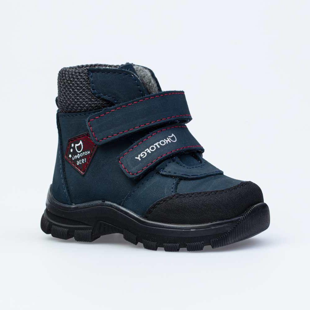 Купить Ботинки для мальчиков Котофей 152290-31 р.22,