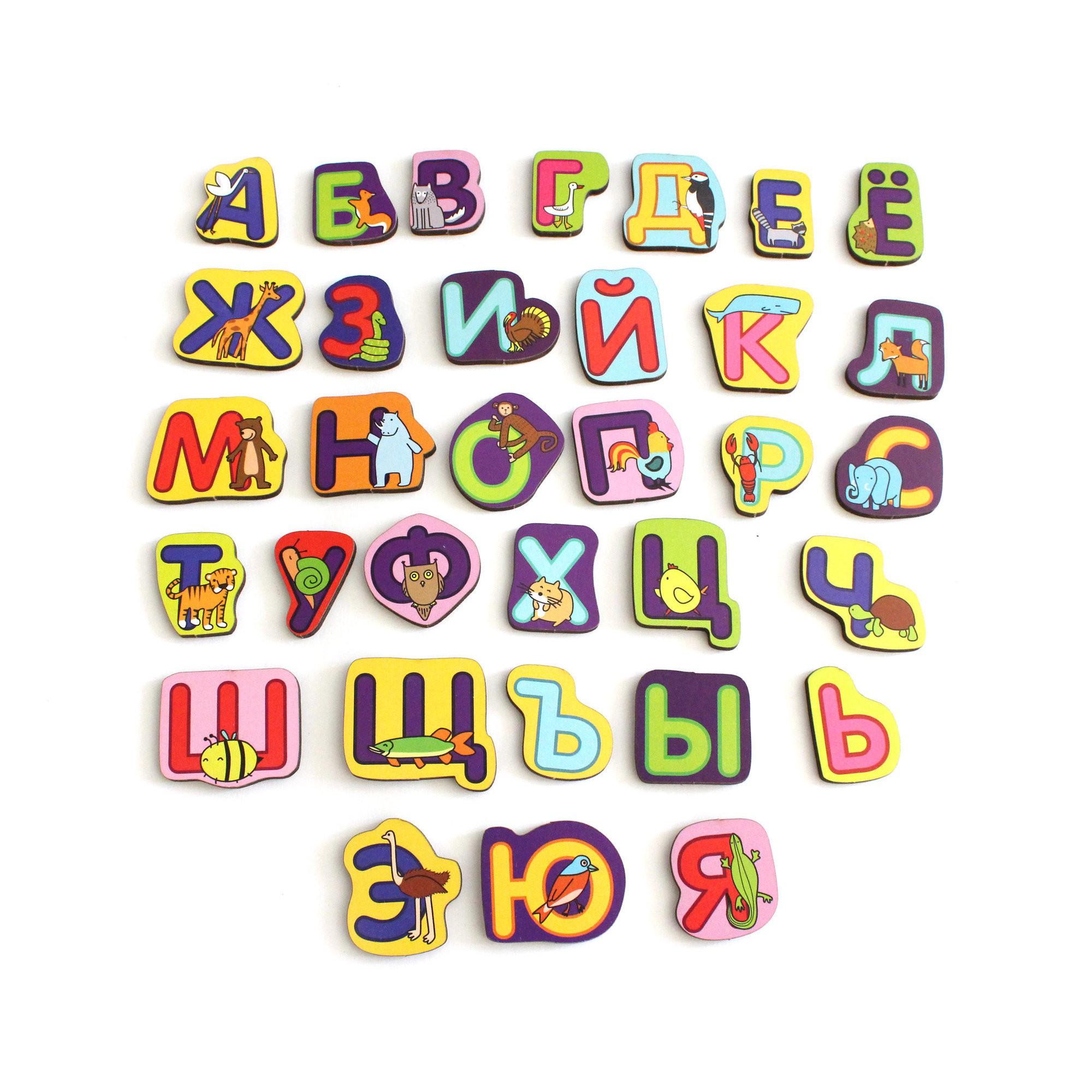 Купить Игровой набор Алфавит Звери Paremo,