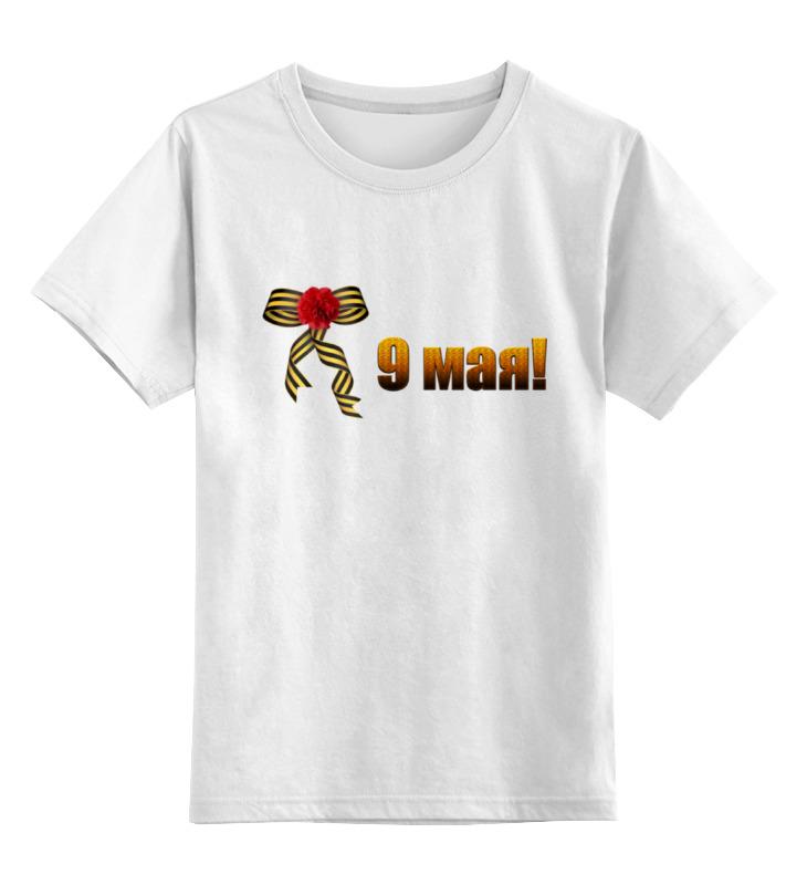 Купить 0000000764636, Детская футболка Printio 9 мая цв.белый р.128,