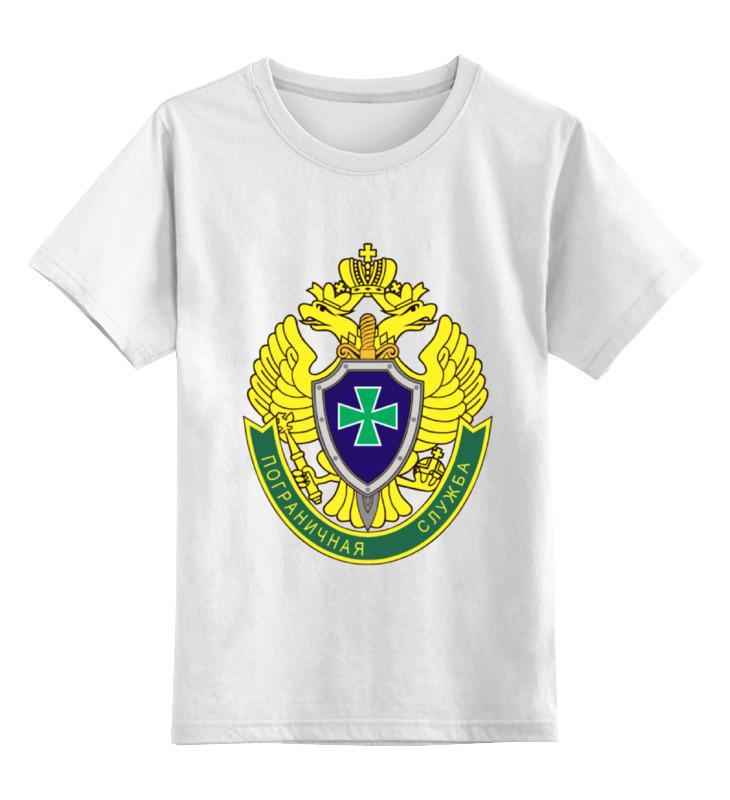 Детская футболка Printio Пограничная служба цв.белый р.128 0000000759038 по цене 790