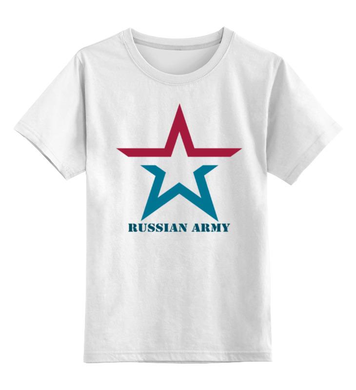 Детская футболка Printio russian army цв.белый р.128 0000000758120 по цене 790