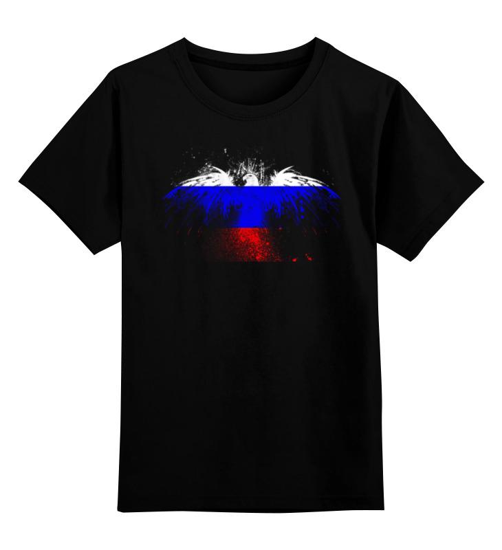 Купить 0000000757781, Детская футболка Printio Флаг России цв.черный р.128,