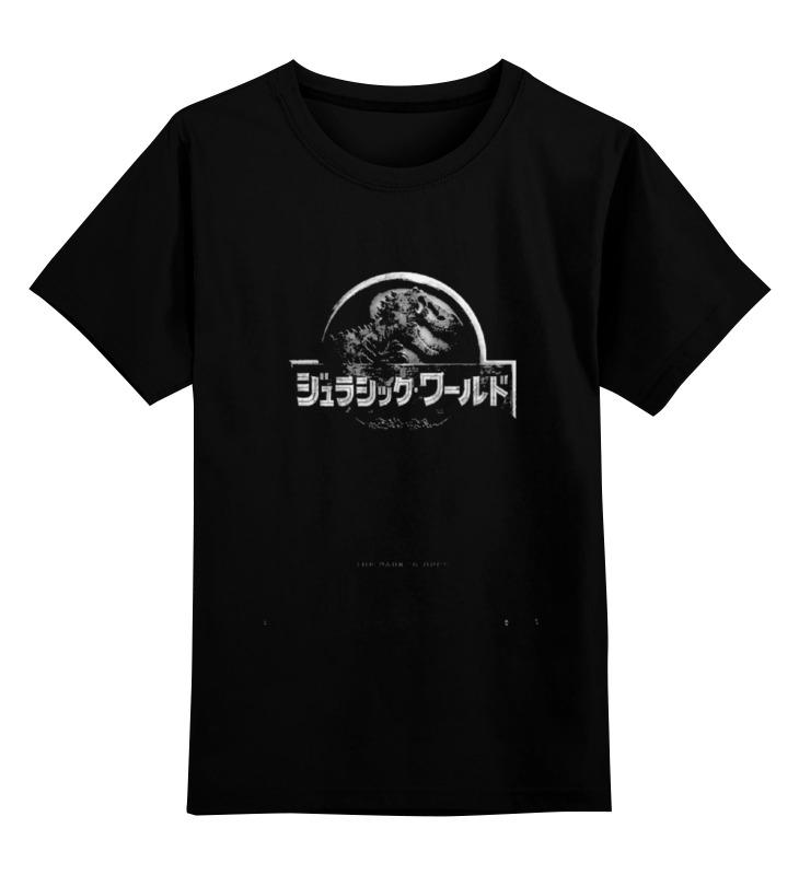 Купить 0000000756503, Детская футболка Printio Jurassic world / парк юрского периода цв.черный р.128,