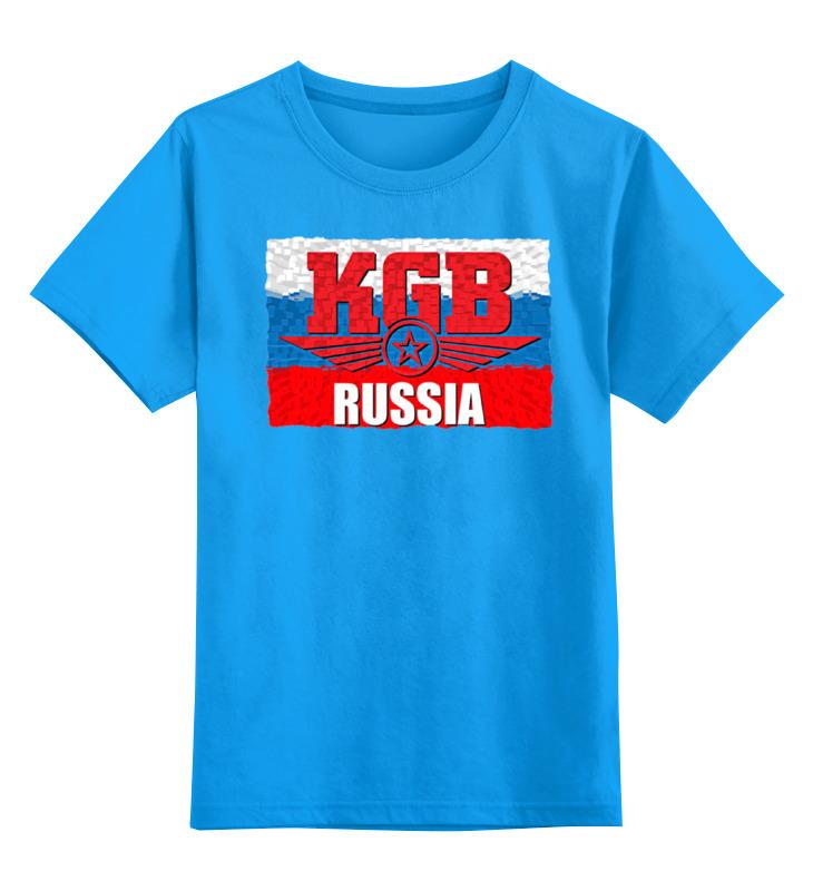 Купить 0000000753782, Детская футболка Printio Kgb - russia цв.голубой р.128,