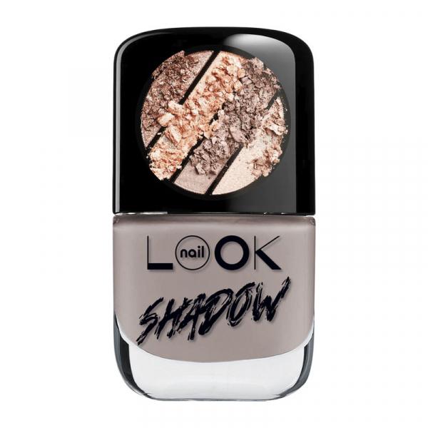 Купить Лак для ногтей nailLOOK Taupe