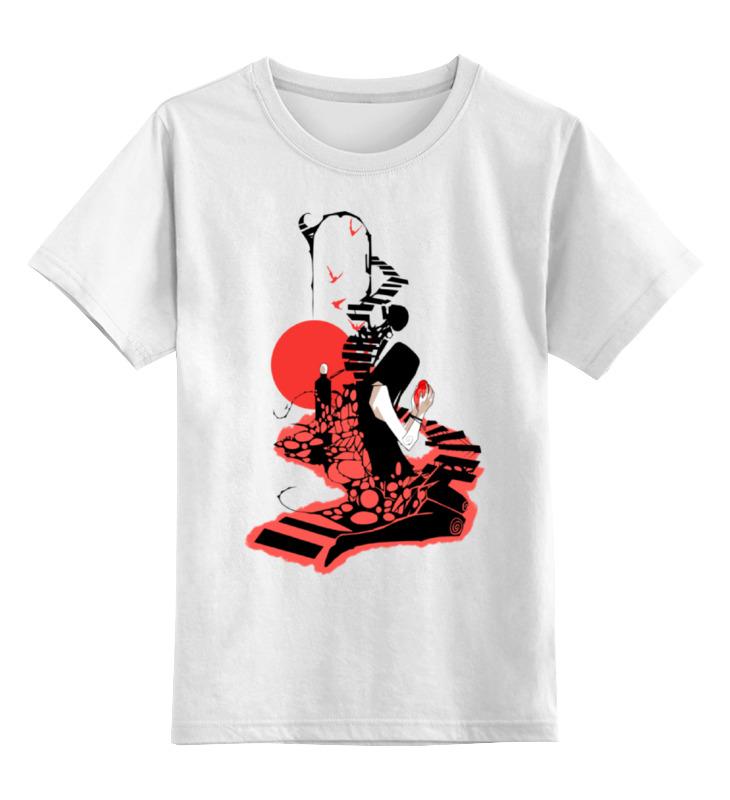 0000000752870, Детская футболка Printio Сердце наружу... цв.белый р.128,  - купить со скидкой