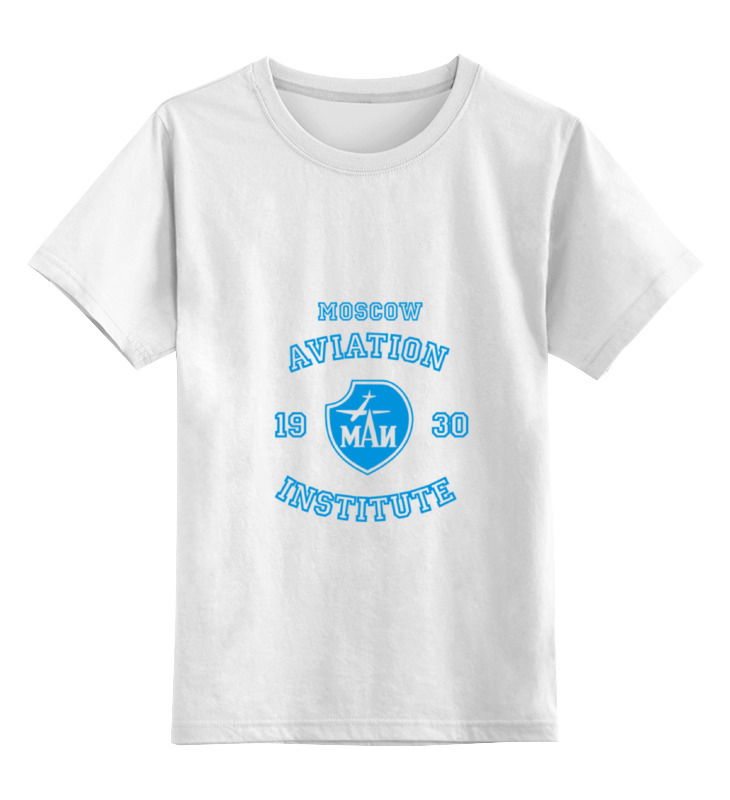 Купить 0000000752821, Детская футболка Printio Маи цв.белый р.128,