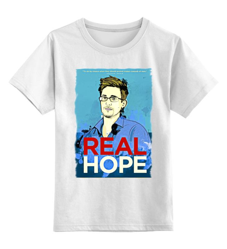 Детская футболка Printio Edward snowden цв.белый р.128 0000000750780 по цене 790