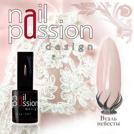 Купить Гель-лак Nail Passion «Вауаль невесты»