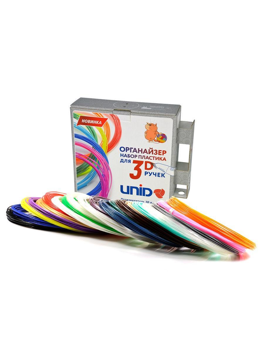 Купить Набор пластика для 3D ручек Unid PLA-20 20 цветов по 10 м,