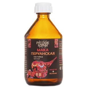 Купить Мака перуанская (корень) Русские корни 100 мл