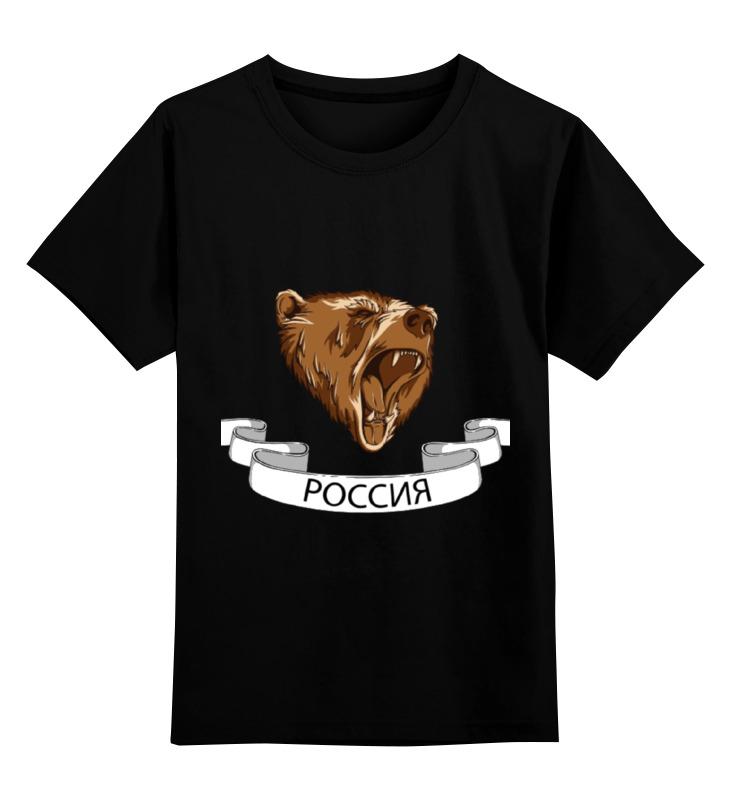 Детская футболка Printio Русский медведь цв.черный р.140 0000000757624 по цене 1 012